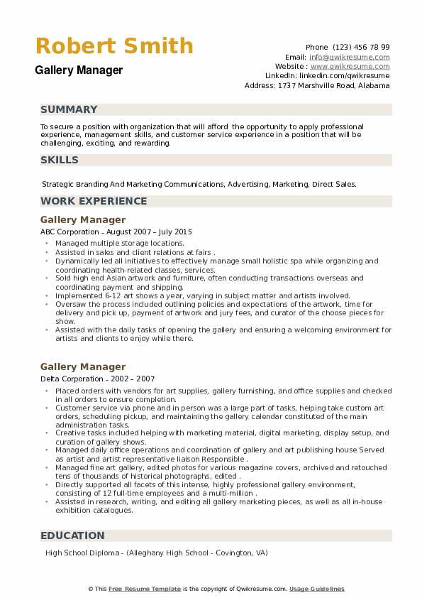 Gallery Manager Resume example