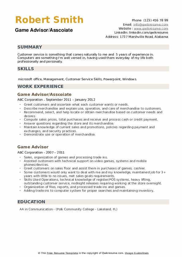 Game Advisor/Asscoiate Resume Example