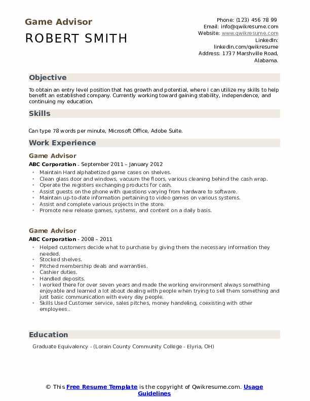 Game Advisor Resume example
