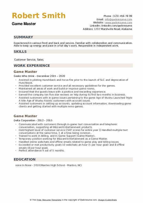 Game Master Resume example