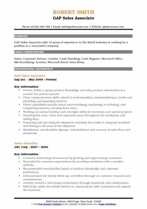 GAP Sales Associate Resume Model