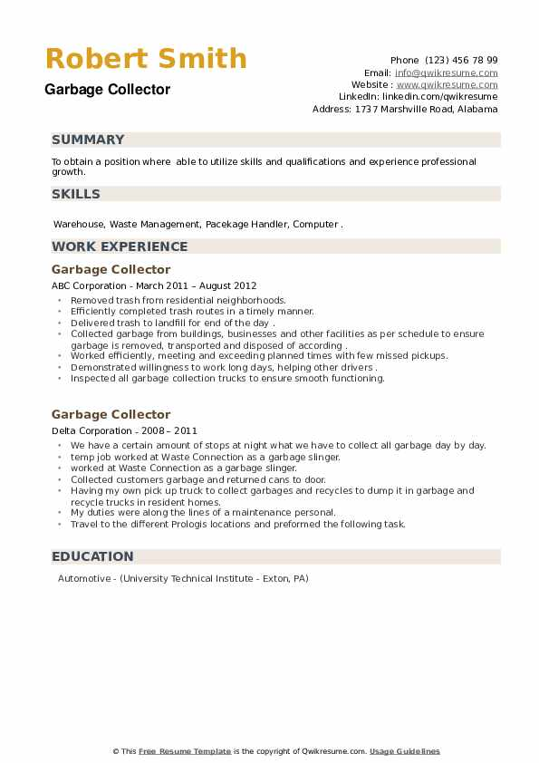 Garbage Collector Resume example