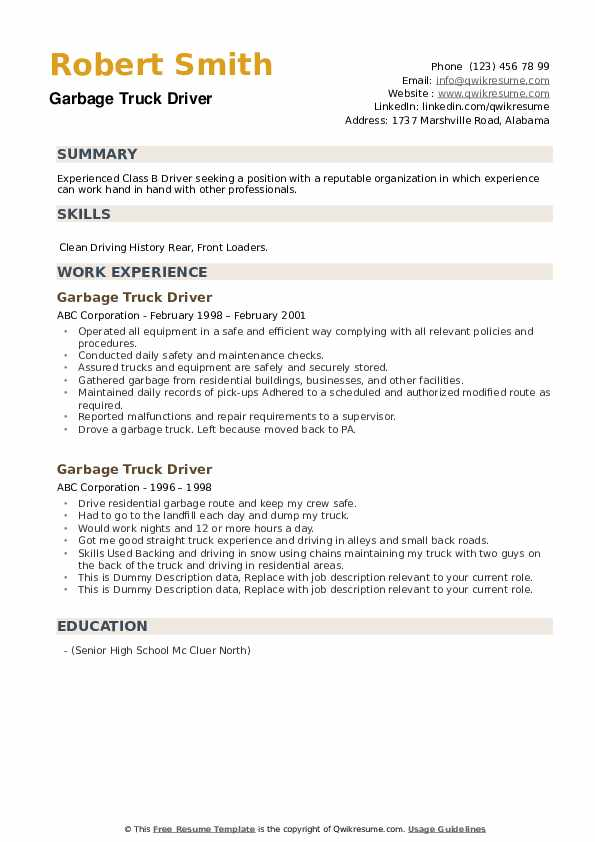 Garbage Truck Driver Resume example