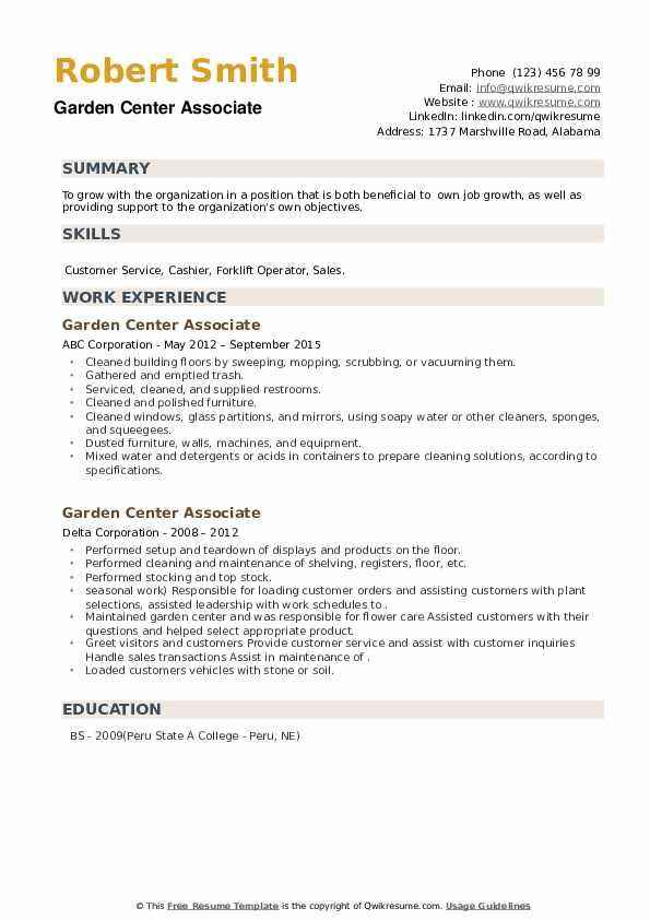 Garden Center Associate Resume example