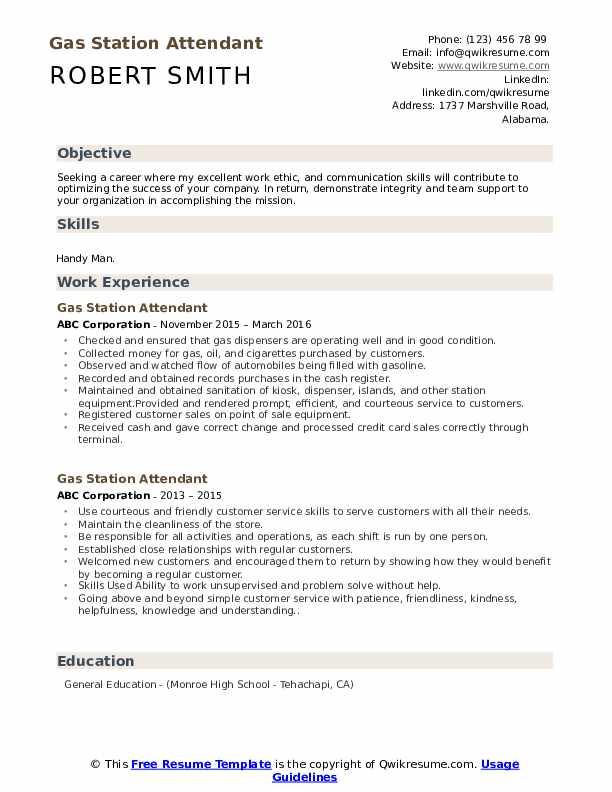 gas station attendant resume samples