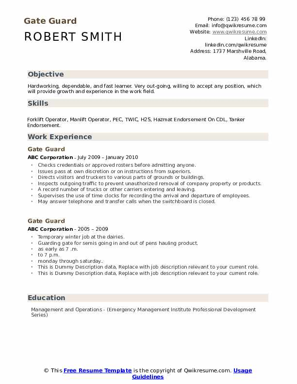 Gate Guard Resume example