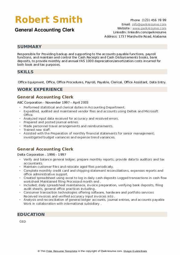 General Accounting Clerk Resume example