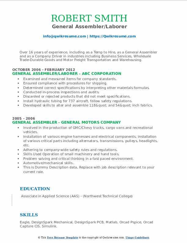 general assembler resume samples