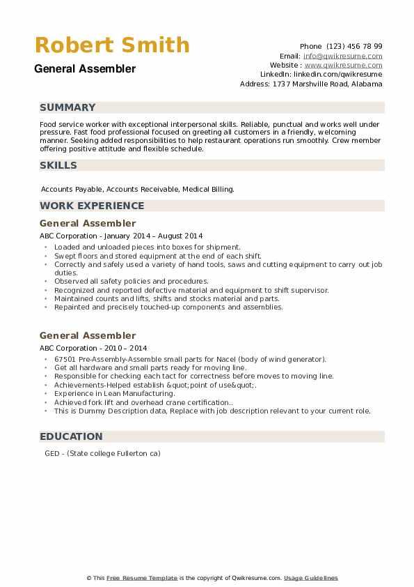 General Assembler Resume example