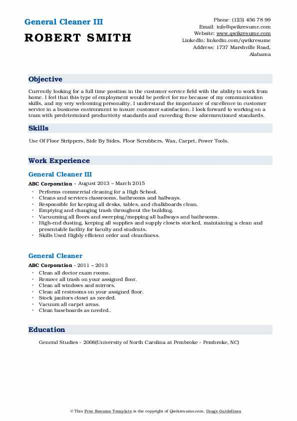 General Cleaner III Resume Example