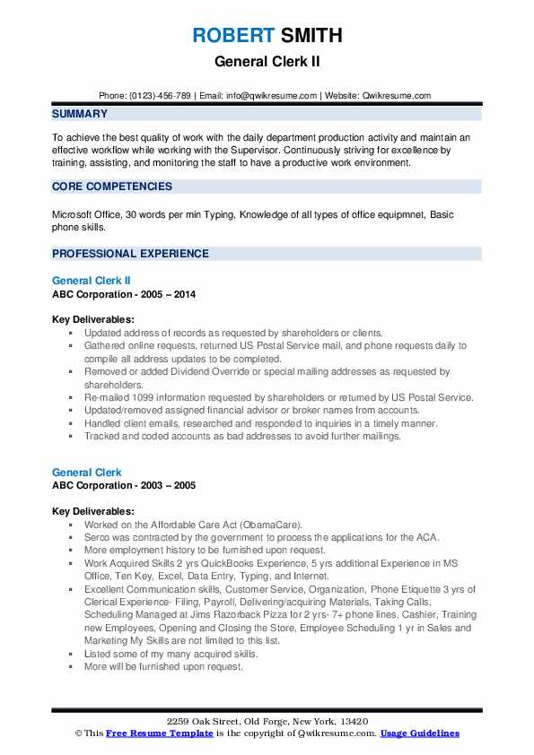 General Clerk II Resume Sample