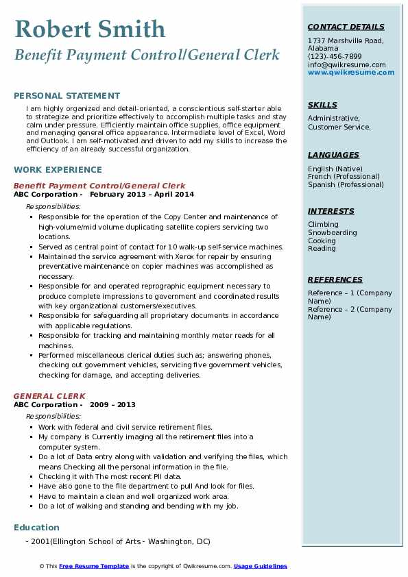 Benefit Payment Control/General Clerk Resume Example