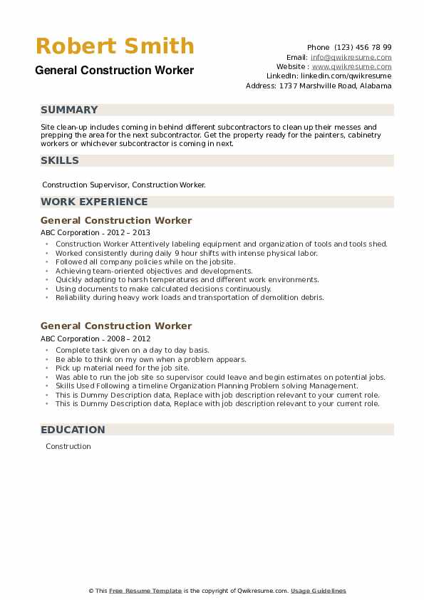 General Construction Worker Resume example