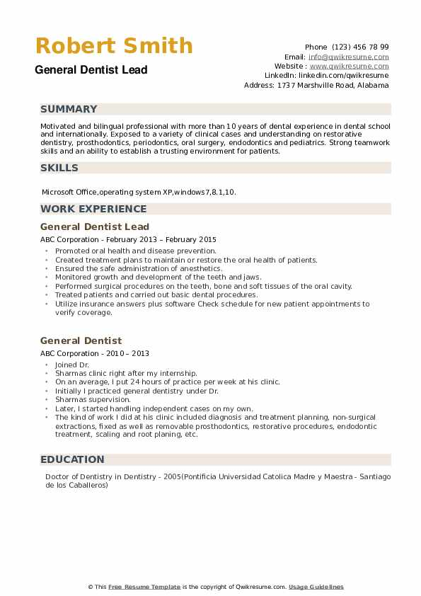 general dentist resume samples