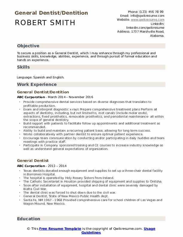 General Dentist/Dentition Resume Model