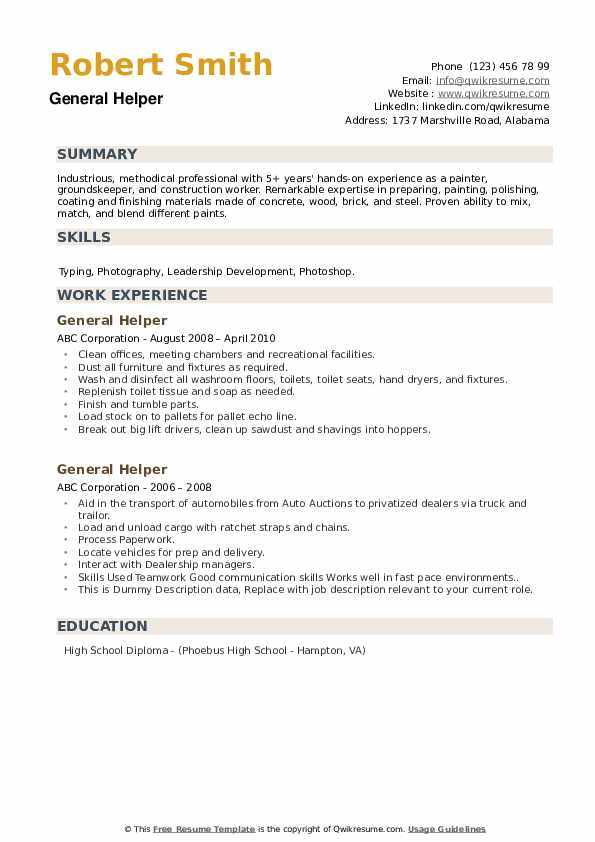 General Helper Resume Samples Qwikresume