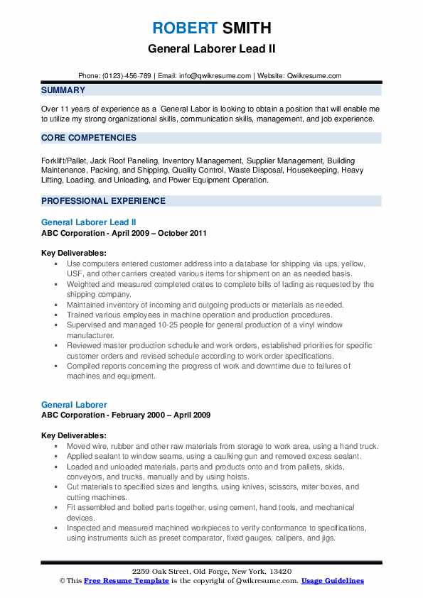 General Laborer Lead II Resume Example
