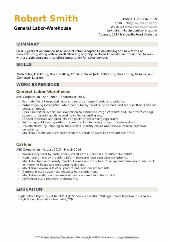 General Labor Resume example