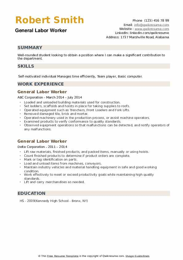 General Labor Worker Resume example