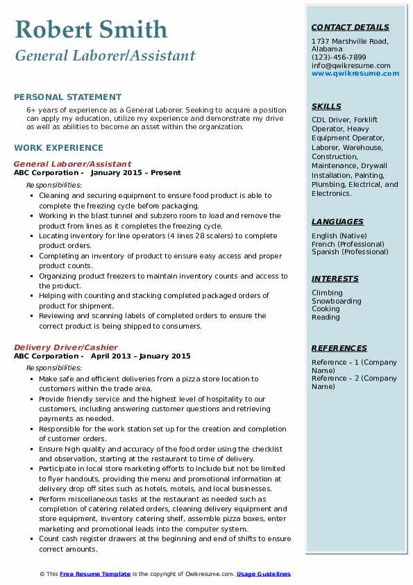 General Laborer/Assistant Resume Example