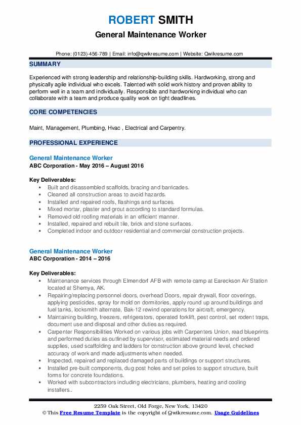 General Maintenance Worker Resume example