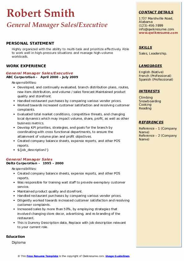 Saple resume for a horticulturalist