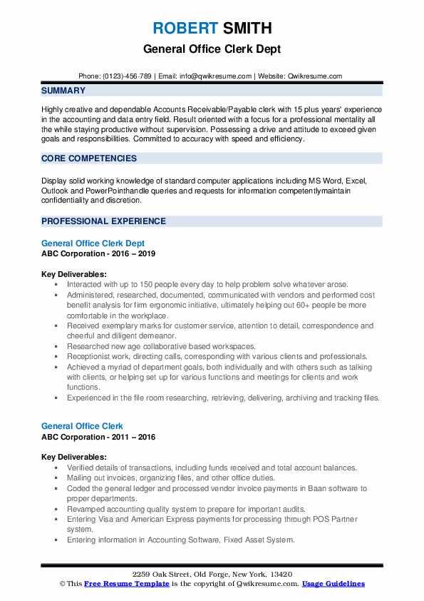 General Office Clerk Dept Resume Template