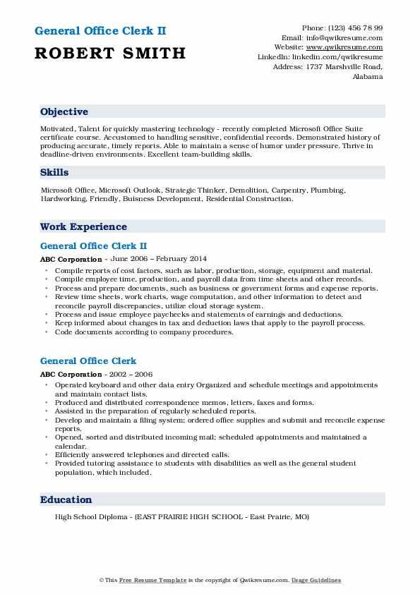 General Office Clerk II Resume Example