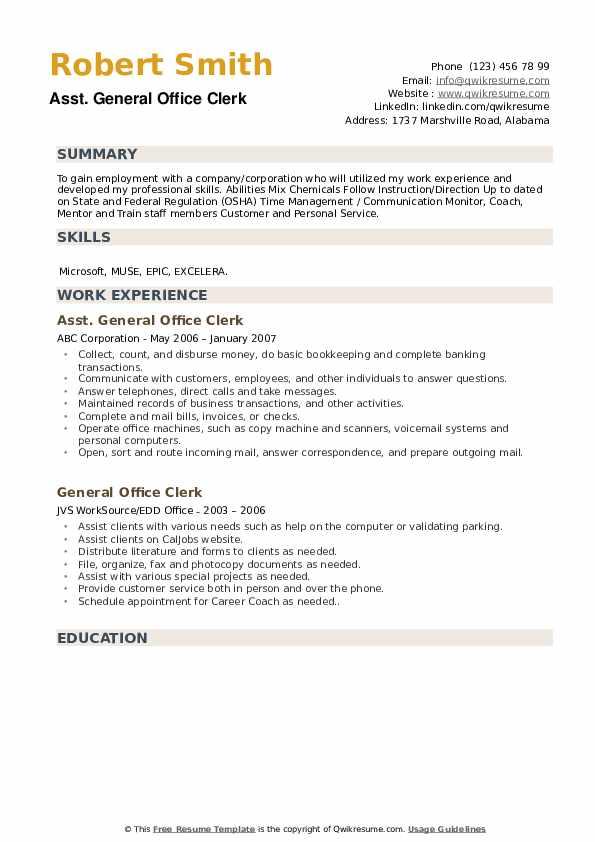 Asst. General Office Clerk Resume Format