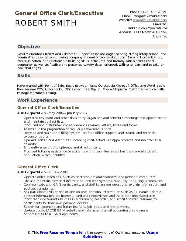 General Office Clerk/Executive Resume Example