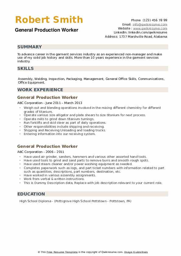 General Production Worker Resume example