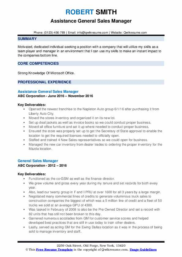 Assistance General Sales Manager Resume Example