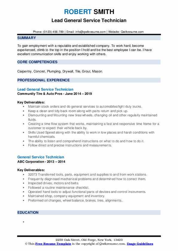 Lead General Service Technician Resume Template