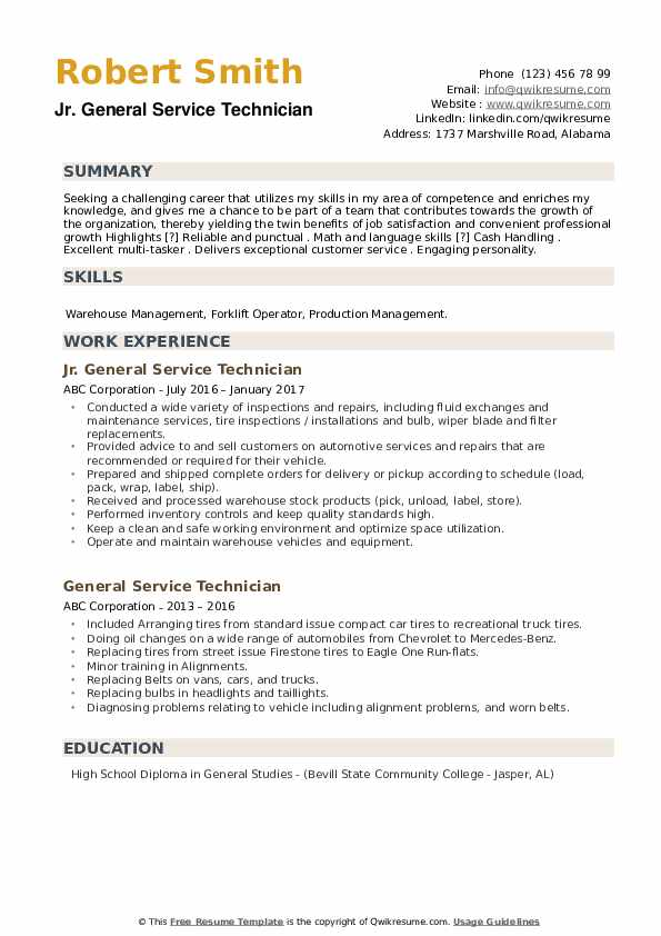 Jr. General Service Technician Resume Sample