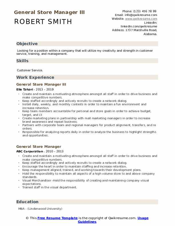 General Store Manager III Resume Example