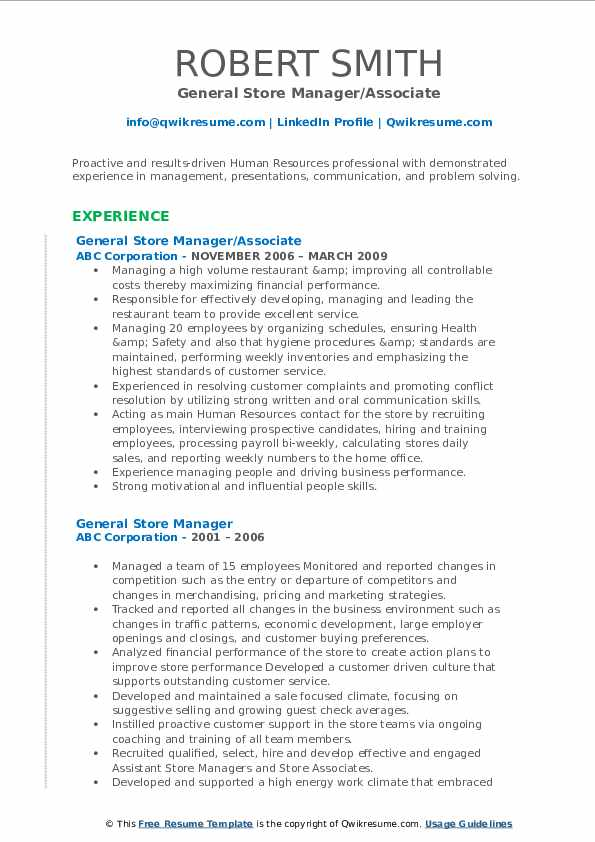 General Store Manager/Associate Resume Format