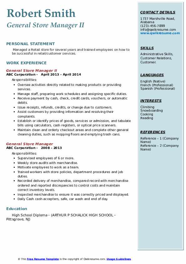 General Store Manager II Resume Format