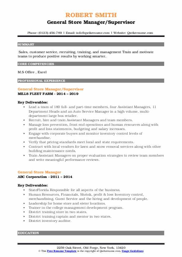 General Store Manager/Supervisor Resume Template