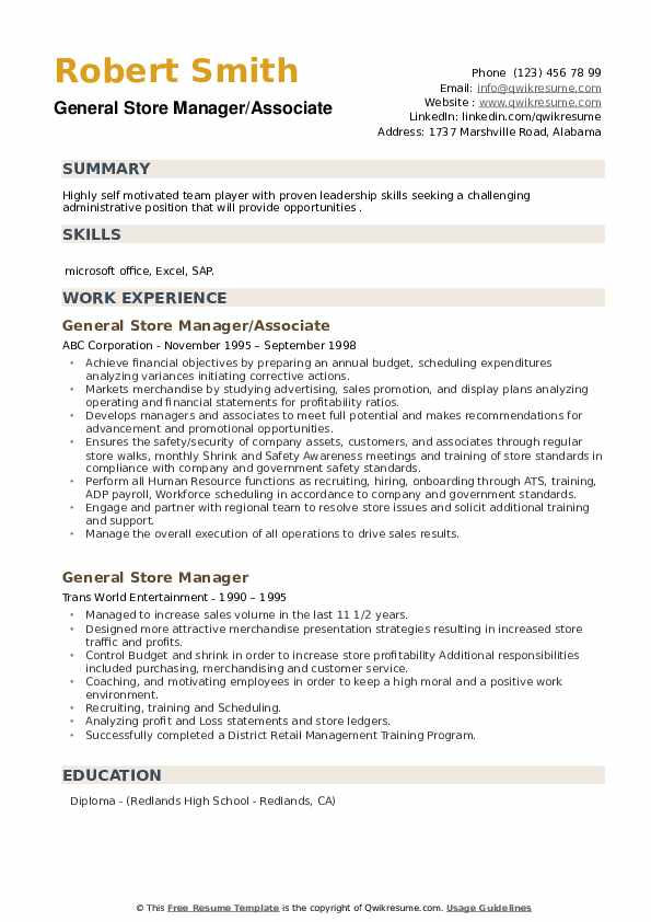 General Store Manager/Associate Resume Template