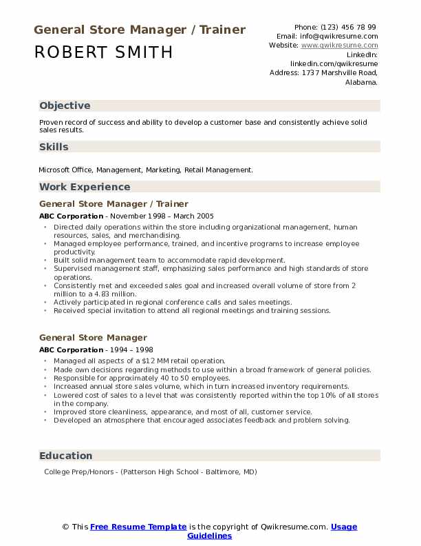 General Store Manager / Trainer Resume Model