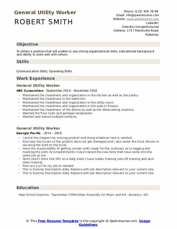 General Utility Worker Resume example