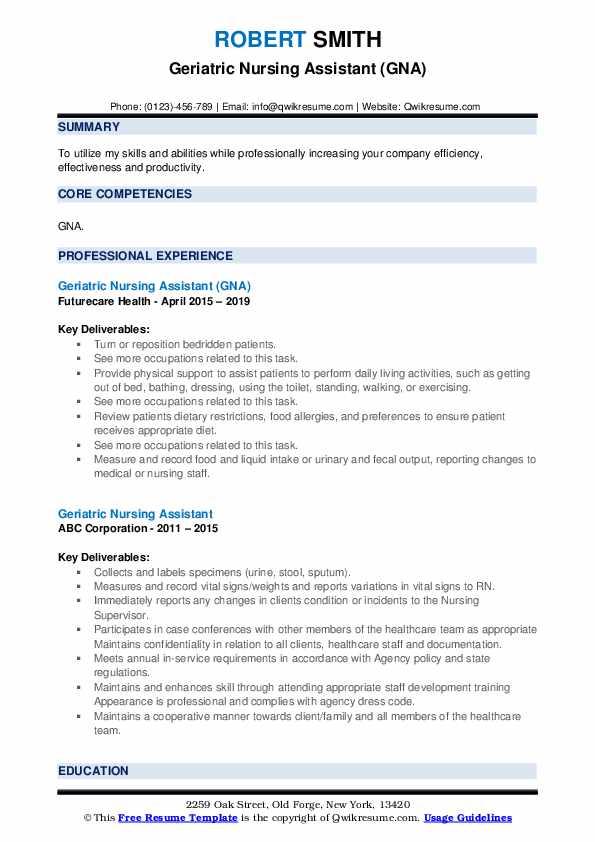 Geriatric Nursing Assistant (GNA) Resume Template
