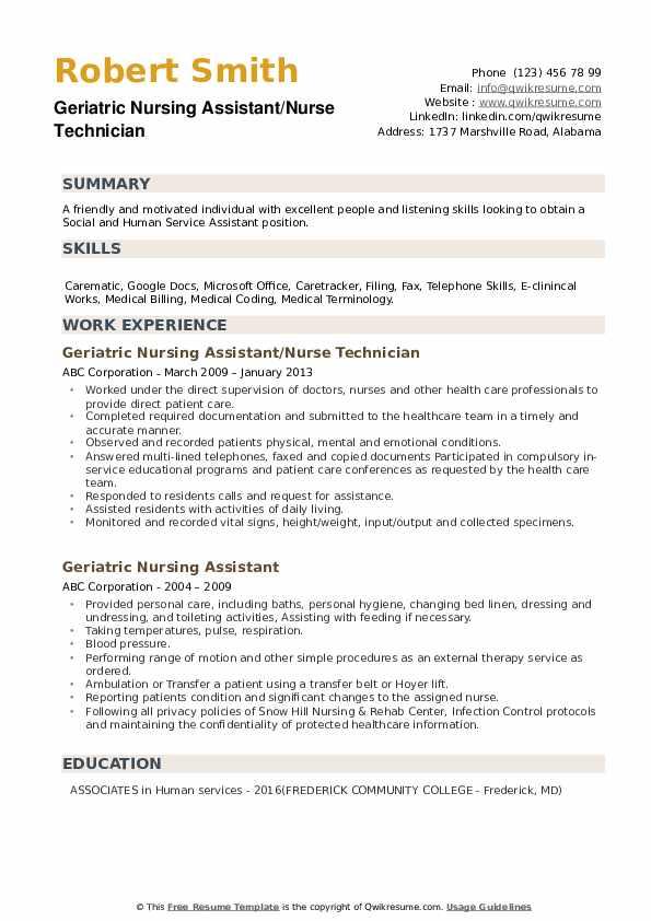 Geriatric Nursing Assistant/Nurse Technician Resume Sample