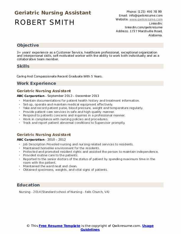 Geriatric Nursing Assistant Resume example