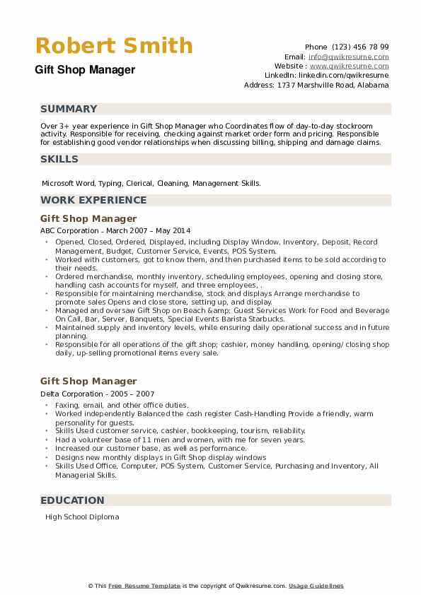Gift Shop Manager Resume example