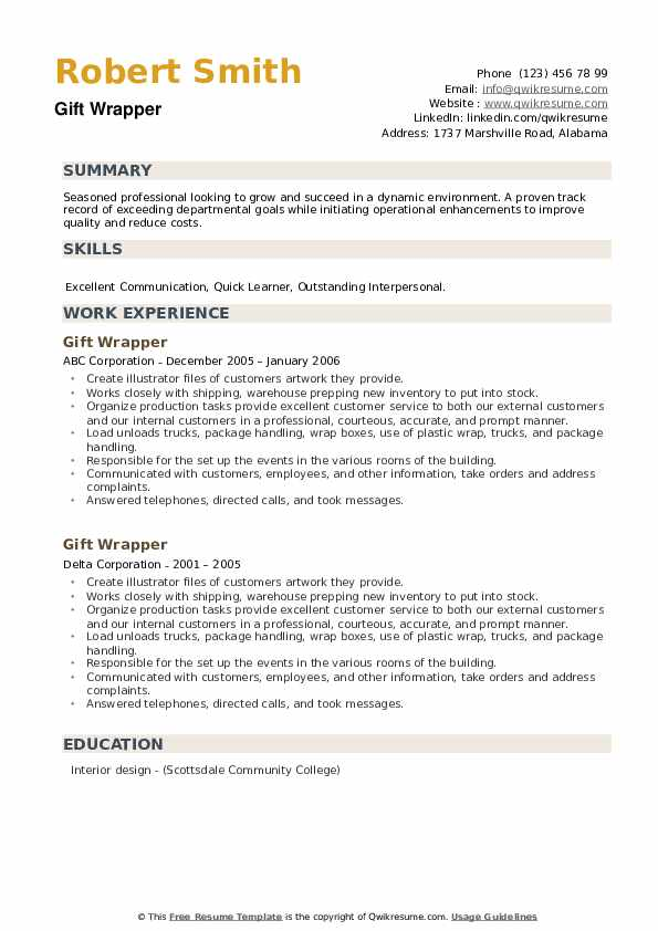 Gift Wrapper Resume example