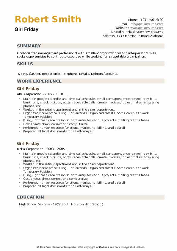 Girl Friday Resume example