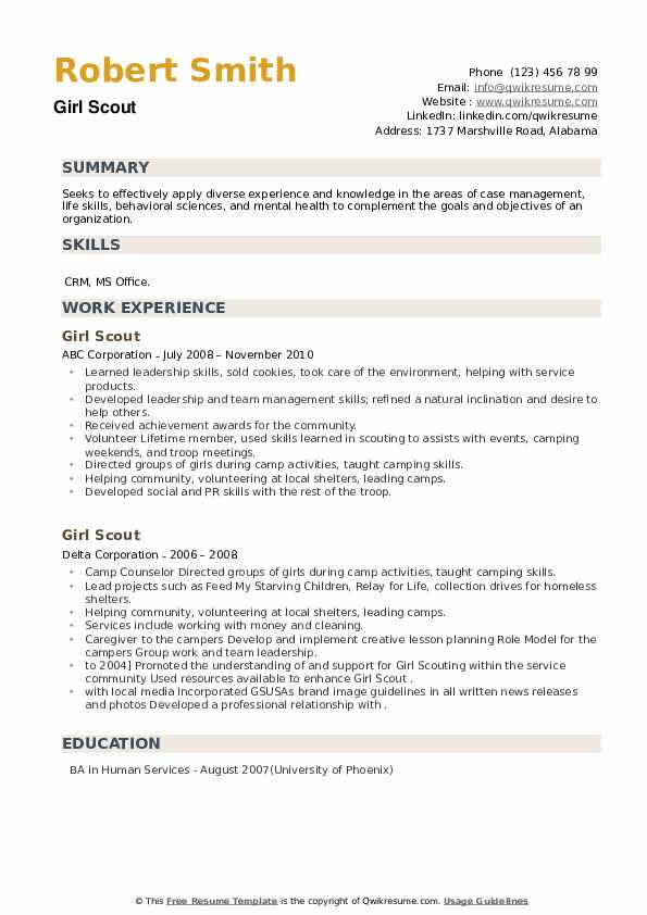 Girl Scout Resume example