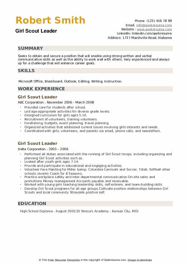 Girl Scout Leader Resume example