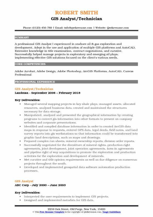 GIS Analyst/Technician Resume Format
